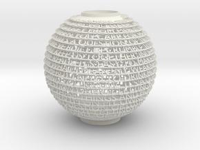 Spherical Vase in White Strong & Flexible