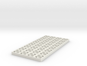 1/25 Breezeblock E 4x8 panel in White Natural Versatile Plastic