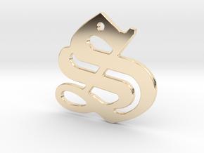 SISU (precious metal pendant) in 14k Gold Plated Brass