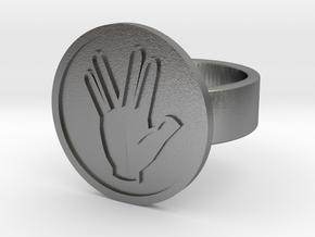Vulcan Salute Ring in Natural Silver: 8 / 56.75
