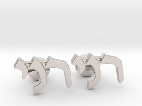 "Hebrew Name Cufflinks - ""Roni"" in Rhodium Plated Brass"