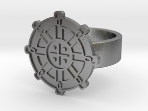 Wheel Of Dharma Ring in Natural Silver: 8 / 56.75