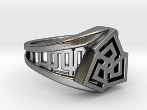 Classical Greek Curve Twin Ring in Premium Silver