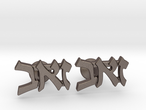 "Hebrew Name Cufflinks - ""Zev"" in Polished Bronzed Silver Steel"