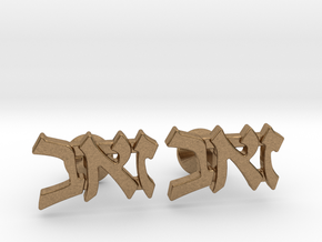 "Hebrew Name Cufflinks - ""Zev"" in Natural Brass"