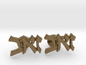 """Hebrew Name Cufflinks - """"Zev"""" in Natural Bronze"""