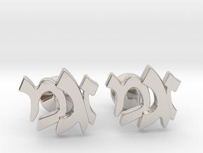 "Hebrew Monogram Cufflinks - ""Zayin Mem Gimmel"" in Platinum"