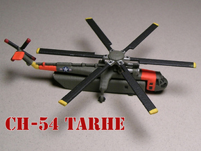 Sikorsky CH-54 Tarhe (with cargo pod) 1/285 6mm in White Natural Versatile Plastic