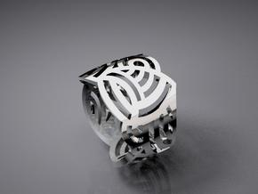 vase ring 1 in Polished Bronzed Silver Steel