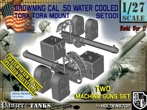 1/27 Cal 50 M2 Water Cooled Set001 in Smooth Fine Detail Plastic