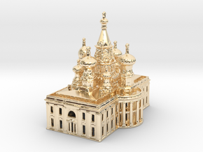 Kremhaus - Special Edition in 14k Gold Plated Brass