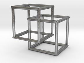 Boxes  in Natural Silver (Interlocking Parts): Small