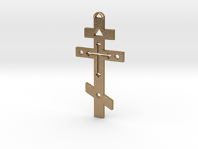 Gnostic Pendant in Polished Gold Steel
