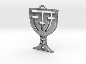 Telyavelic Tremere Symbol in Natural Silver: Extra Small