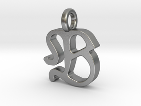 B - Pendant - 2mm thk. in Natural Silver