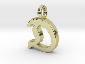 D - Pendant - 2mm thk. in 18k Gold Plated Brass