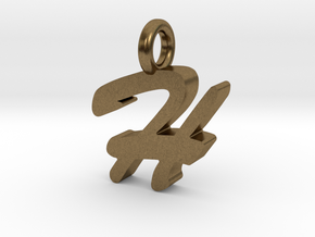 H - Pendant - 2mm thk. in Natural Bronze