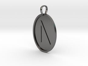 Uruz Rune (Elder Futhark) in Polished Nickel Steel