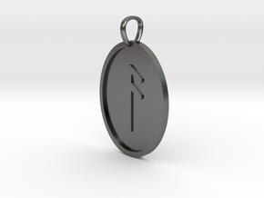 Ansuz Rune (Elder Futhark) in Polished Nickel Steel