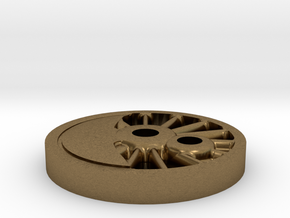 Wheel DSB Litra H2 1:45 in Natural Bronze: 1:45