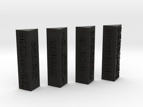 Sith Holo columns no pegs in Black Natural Versatile Plastic