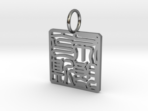 Bronx Necklace Pendant in Fine Detail Polished Silver