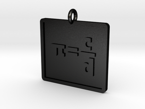 Definition of Pi Pendant in Matte Black Steel