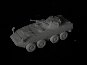 MG144-CH02 ZBL-09 Snow Leopard APC in White Strong & Flexible
