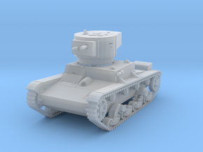 PV70D OT-130 Flame Tank(1/144) in Smooth Fine Detail Plastic