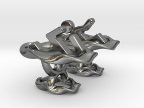 Portal ® Cufflink Set in Polished Silver