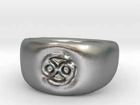 Cancer Ring sz8 in Raw Silver