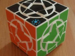 Star Cube I in White Natural Versatile Plastic