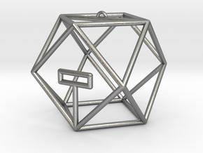 Coriolis Starport Wireframe in Natural Silver: Small