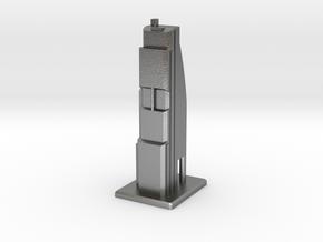 Modern Skyscraper in Natural Silver