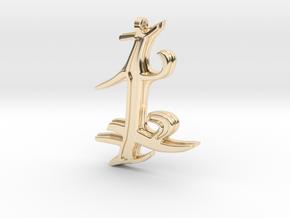 Parabatai Rune Pendant  in 14K Yellow Gold