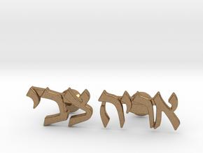 """Hebrew Name Cufflinks - """"Aryeh Tzvi"""" in Natural Brass"""