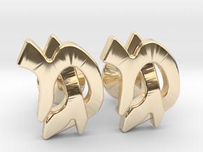 "Hebrew Monogram Cufflinks - ""Mem Gimmel"" in 14K Yellow Gold"