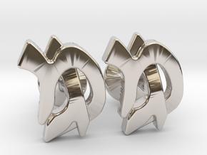 "Hebrew Monogram Cufflinks - ""Mem Gimmel"" in Platinum"