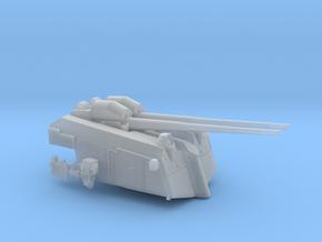 1/100 DKM Flak 10.5 cm SK C/31 in Smooth Fine Detail Plastic