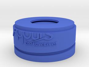 Ring Box - Happy Party Train Tour in Blue Processed Versatile Plastic