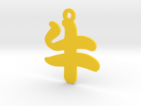 Cow Character Ornament in Yellow Processed Versatile Plastic