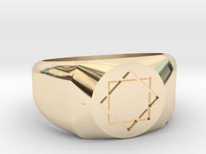 L'Octogramme - Bague d'Hermès in 14K Yellow Gold: 7.5 / 55.5