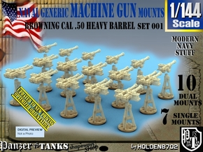 1/144 Cal 50 Modern Naval Mount Set001 in Smooth Fine Detail Plastic