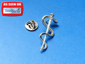 Rod of Asclepius Lapel Pin in Fine Detail Polished Silver
