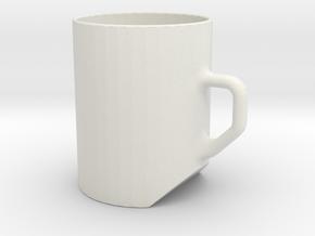 Mouthwash cup in White Natural Versatile Plastic: Medium