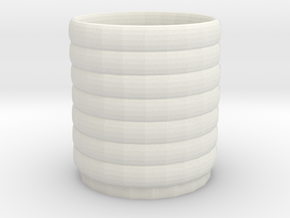rainbow cup in White Natural Versatile Plastic: Medium