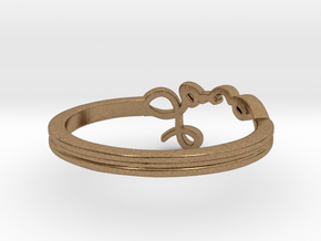 Love Ring in Natural Brass: 11 / 64