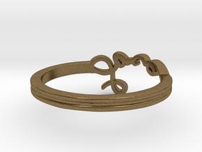 Love Ring in Natural Bronze: 11 / 64