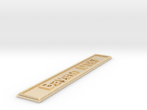 Nameplate Bayern D183 in 14k Gold Plated Brass