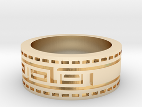 Aztec Celtic Ring  in 14k Gold Plated Brass: 5 / 49